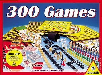 300 игр + шахматы