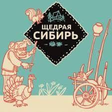 Колбаса с молоком  в обвязке 450г Щедрая Сибирь
