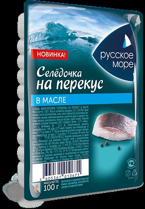 Сельдь филе/кусок 100г Селедочка на перекус в масле с луком Русское море