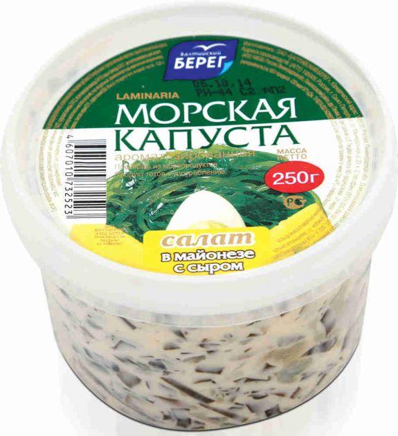 Салат из морской капусты в сырном соусе 250г Балтийский берег