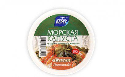 Салат Лососевый из морской капусты 250г Балтийский берег