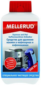 Mellerud Средство для удаления извести в кофеварках и кофемашинах 500 мл