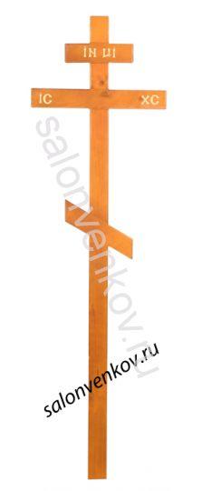 Крест на могилу деревянный сосна стандарт 210см светлый