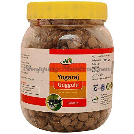 Йогарадж Гуггул (1000 шт.) для суставов и костей Джайн Аюрведик | Jain Ayurvedic Yograj Guggul Jar