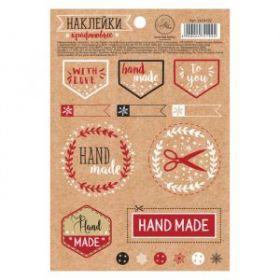 """Наклейки крафтовые """"Hand made"""",11 х 14 см"""