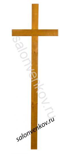 Крест на могилу деревянный сосна Католический 210см светлый