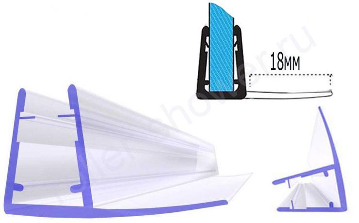 Серия-F-18 Уплотнители для душевых кабин, толщина стекла (4,5,6,8мм) Длина 2 метра