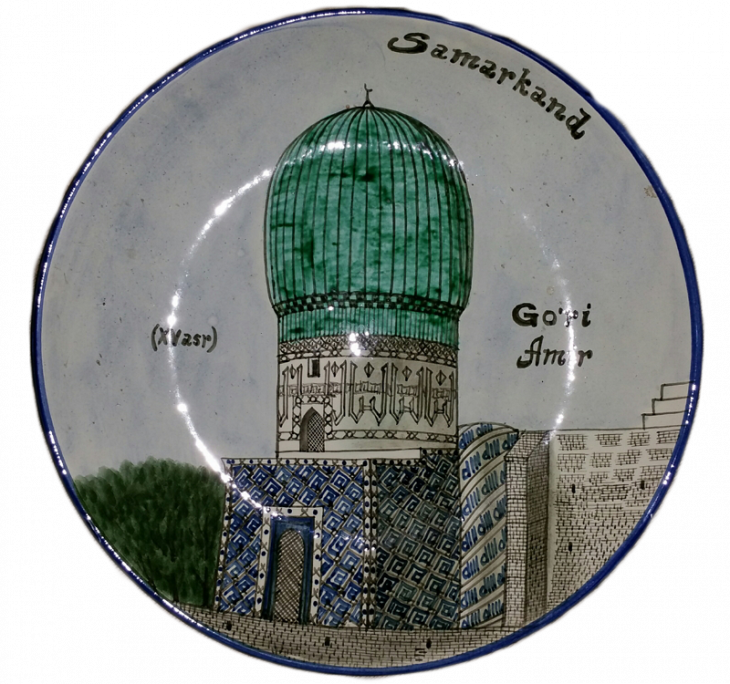 Керамическая тарелка на стену 42см