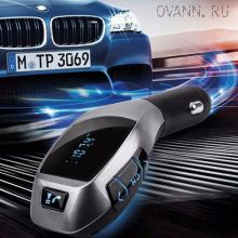 Mодулятор X5 Car Wireless Bluetooth