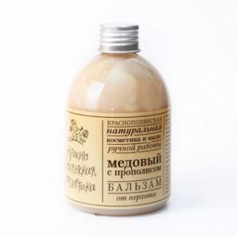 """Натуральный бальзам для волос """"Медовый с прополисом"""",  250 мл"""
