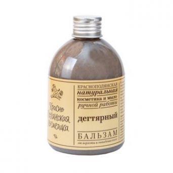 """Натуральный бальзам для волос """"Дегтярный"""",  250 мл"""