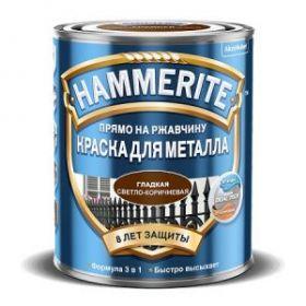 Краска для Металла 3 в 1 Hammerite 2.2л Белая Гладкая Прямо на Ржавчину / Хаммерайт