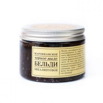 Черное марокканское Бельди . 150 гр