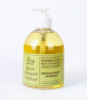"""Натуральное средство для мытья посуды """"Гипоалергенное"""" без СЛС,  500 мл"""