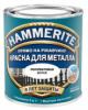 Краска для Металла 3 в 1 Hammerite 5л Полуматовая Прямо на Ржавчину Черная, Белая / Хаммерайт