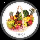 Корзина с фруктами Символ года 2019 (19 видов фруктов)