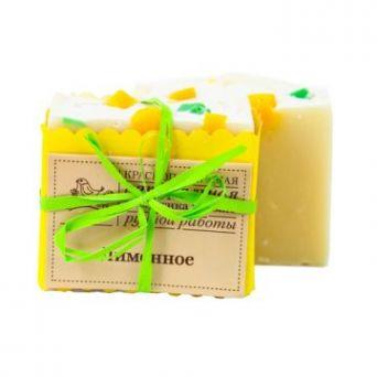 """Мыло органическое  """"Лимонное"""",  100 гр"""