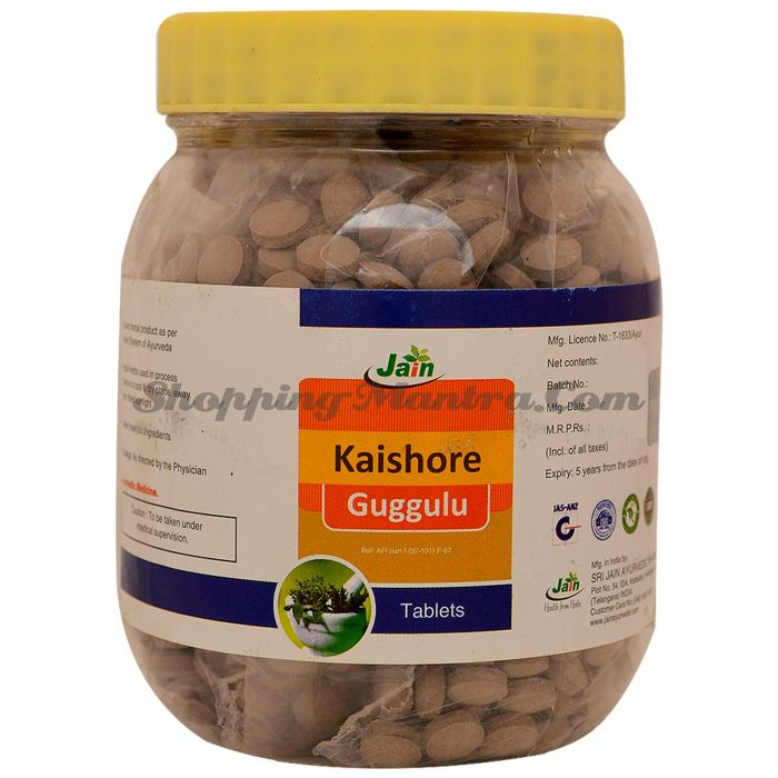Кайшора Гуггул (1000шт.) для детоксикации Джайн Аюрведик | Jain Ayurvedic Kaishora Guggulu Jar