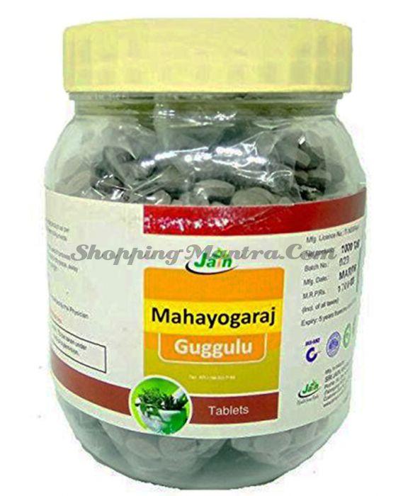 Махайогарадж гуггул (1000шт.) для суставов Джайн Аюрведик   Jain Ayurvedic Mahayograj Guggulu Jar