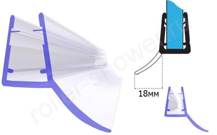 Серия-Ц-18 Уплотнители для душевых кабин для стекла (4,5,6,8,10мм) Длина 2,2 метра