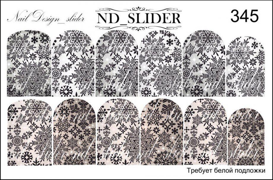 Слайдер-дизайн ND_SLIDER 345