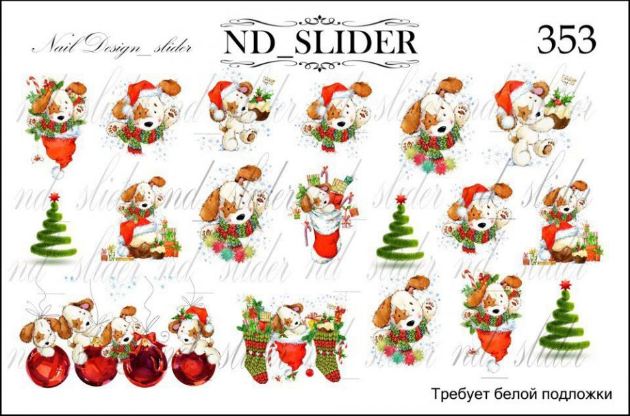 Слайдер-дизайн ND_SLIDER 353