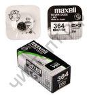 MAXELL SR621SW 1BL 364 G01 (10)