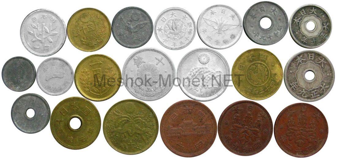Набор монет Японии (20 штук)