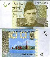 Пакистан 5 рупий 2009 г. UNC, пресс