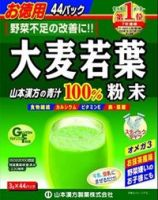 Зеленый сок Аодзиру из побегов ячменя, 44шт.