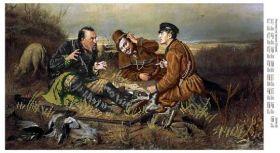 DANA-58 Dana. Охотники на Привале Перов. панно (набор 925 рублей)