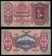 Венгрия 100 пенго 1930. СОСТОЯНИЕ