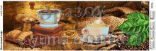 Настоящий Кофе. ПАННО (набор 1025 рублей) ЮМА П-63