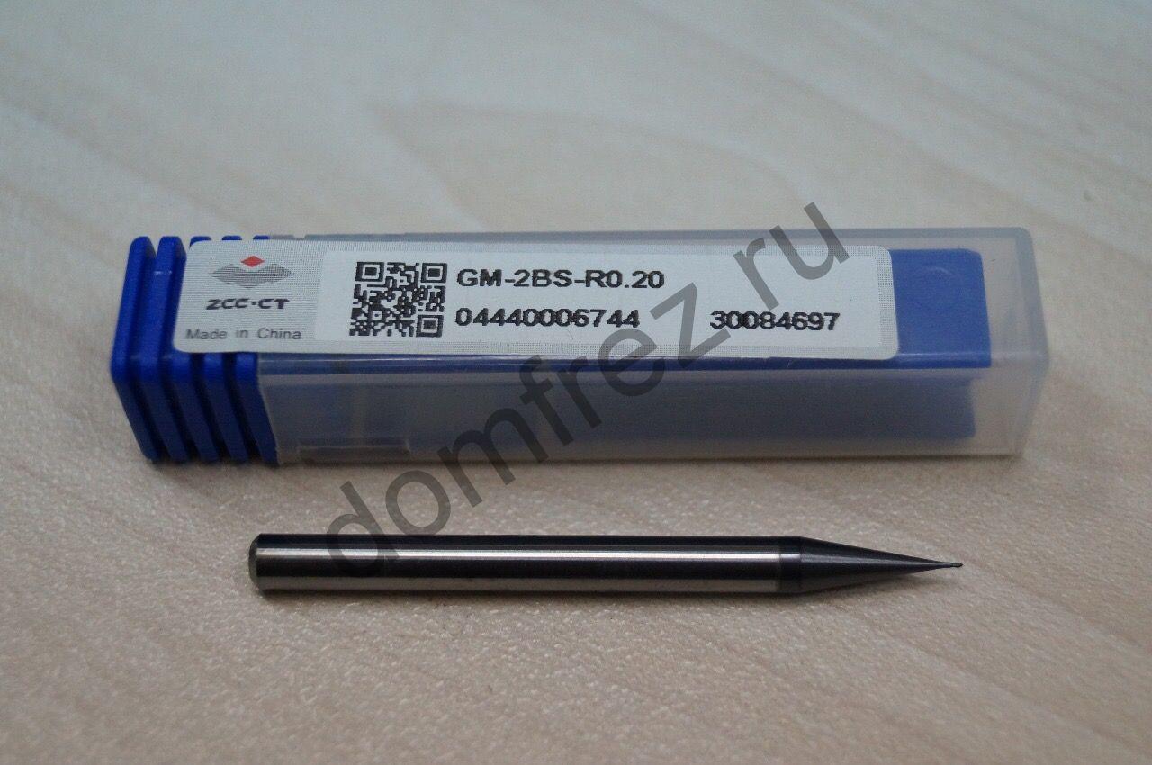 Фреза GM-2BS-R0.2