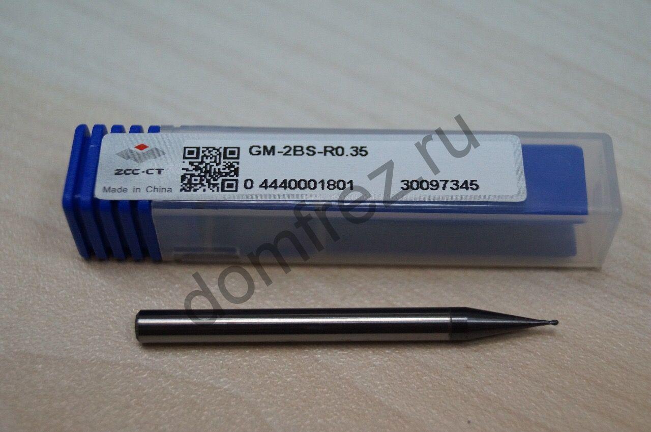 Фреза GM-2BS-R0.35