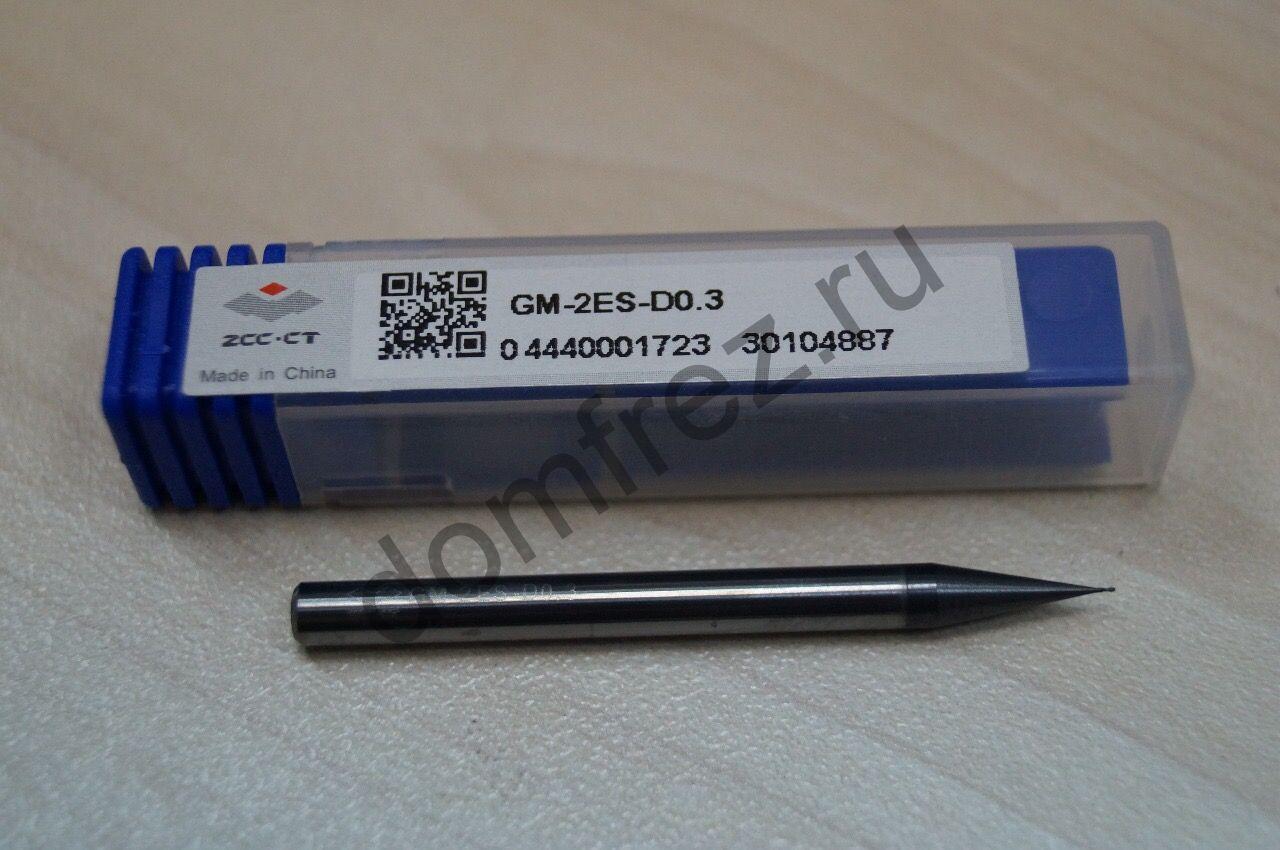 Фреза GM-2ES-D0.3
