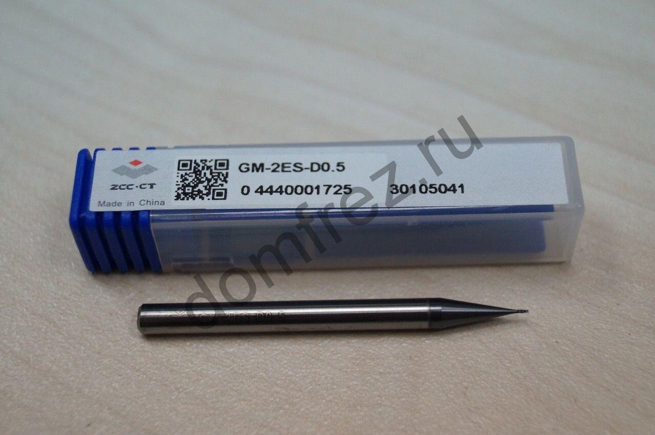 Фреза GM-2ES-D0.5