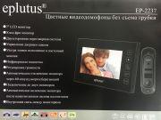 Видеодомофон eplutus 2237