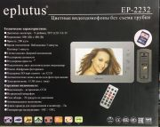 Видеодомофон eplutus 2232