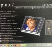 Видеодомофон eplutus 2291