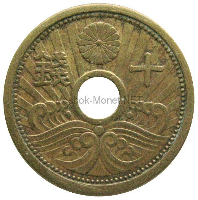 Япония 10 сен 1938-1940 г.
