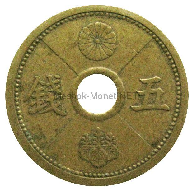 Япония 5 сен 1938 г.