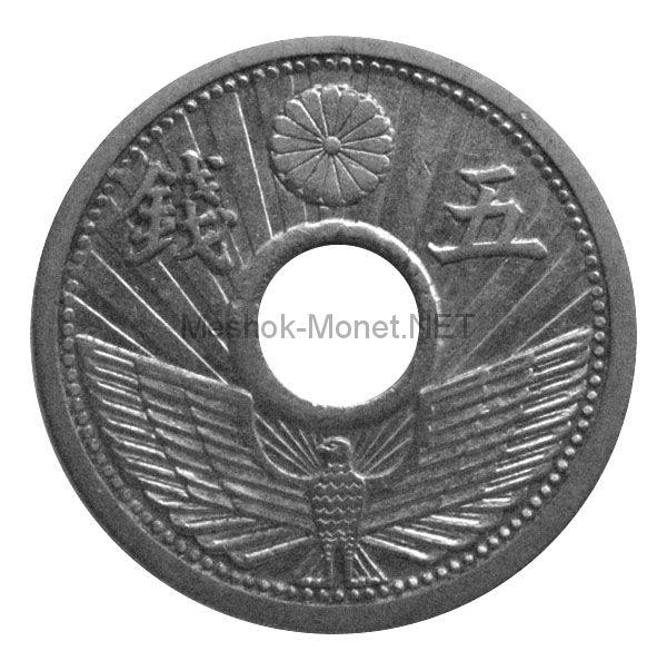 Япония 5 сен 1933 г.