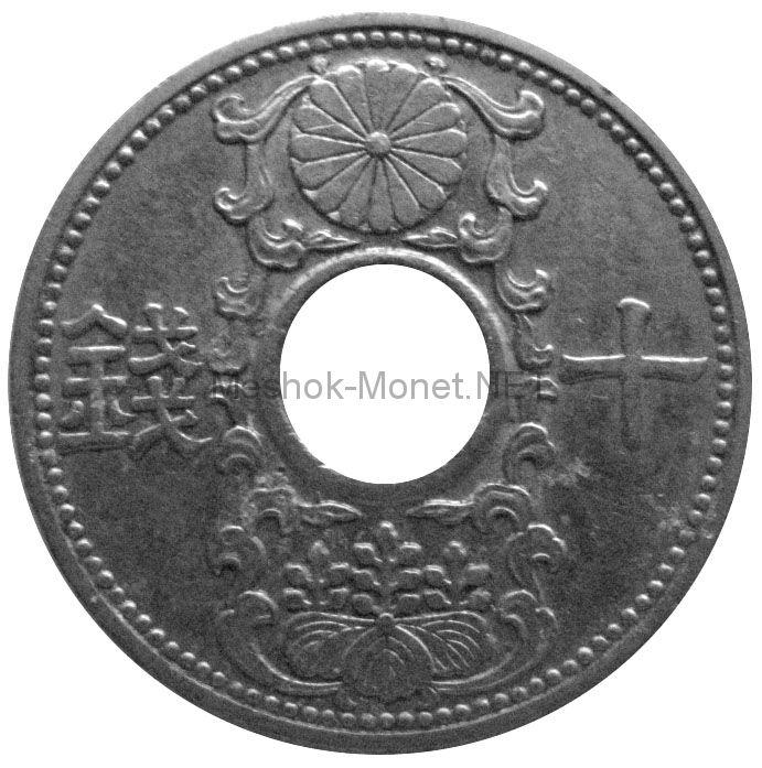 Япония 10 сен 1933-1937 г.