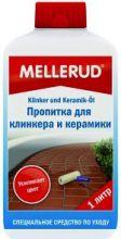 Mellerud Пропитка для клинкера и керамики 1 л