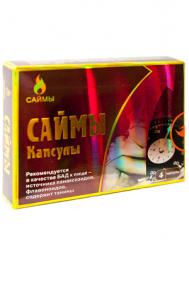 Капсулы для мужчин Саймы (Китай) упаковка 4 шт.