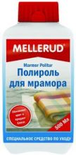 Mellerud Полироль для мрамора, камня и мозаики 500 мл