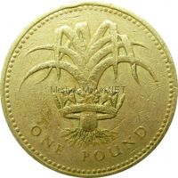 Великобритания 1 фунт 1985 г.