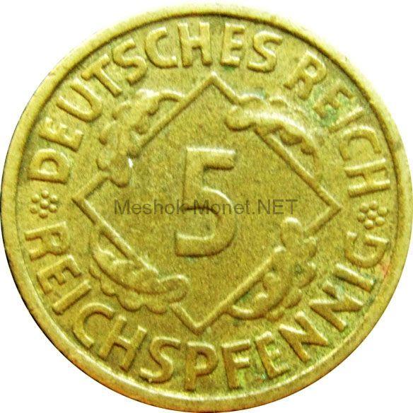 Германия 5 рейхспфеннигов 1925 г.