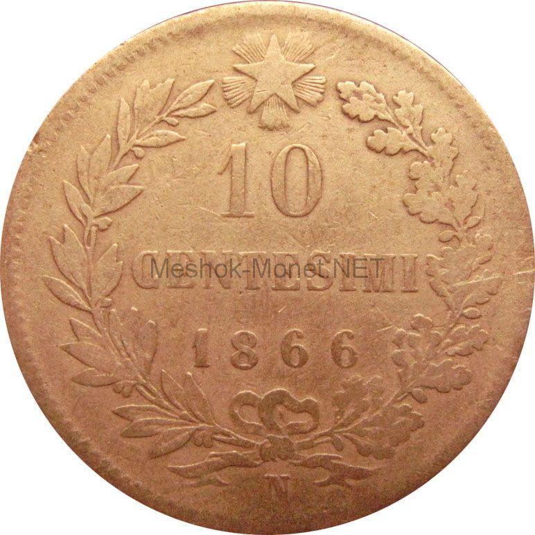 Италия 10 сентесим 1867 г.